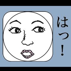 [LINEスタンプ] リアルな顔文字 <No.1>