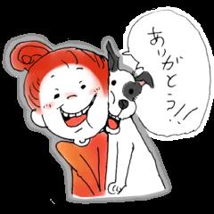 お犬とお供