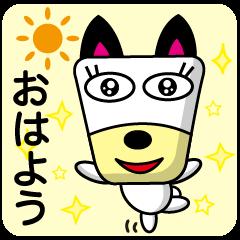 台形の犬5