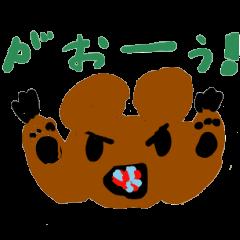 バレエの得意な落書き熊