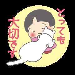 [LINEスタンプ] ひなちゃんの日常2