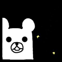 ペパックマ(お仕事編)