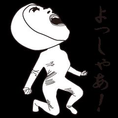 うざ顔全身タイツ 2