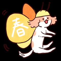 [LINEスタンプ] 春犬物語