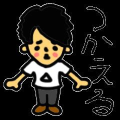 マホトスタンプ 第2弾 ~使えるやつ~