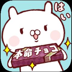 ラビットショコラティエ ~カステラ牛乳〜