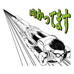ヒーローの日常(エムハート薬局)
