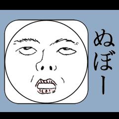 [LINEスタンプ] リアルな顔文字 <No.2>