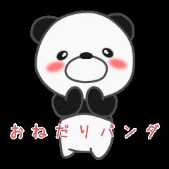 おねだりパンダ(バレンタイン編)