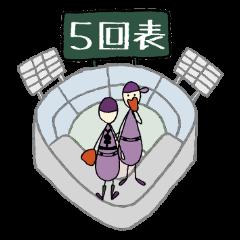 なすびくん 野球実況編