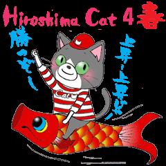 Hiroshima Cat 4 春
