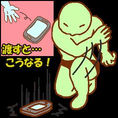 [LINEスタンプ] 渡すと釣られる緑男