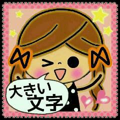 可愛い!ガールズ☆トーク3