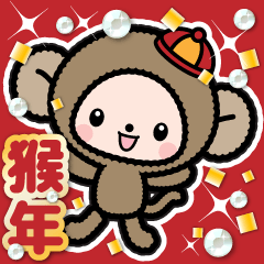 Pretty little monkey for New year(2016)
