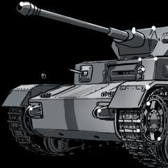 戦車(クルマバイクシリーズ)