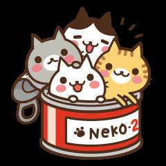 [LINEスタンプ] ねこの缶詰め2 (1)