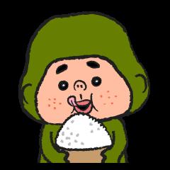 がんばる米蔵くん