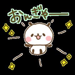 ぽよぽよパンダ vol.5