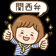 ほんわか女子【関西弁】