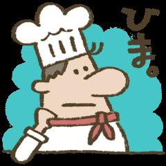 ぽっちゃりシェフ - Happy Sandwich Cafe