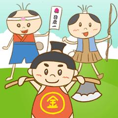 英雄やさしい童話のスタンプ(日常会話編)