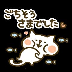 ちょこっとねこ (敬語)