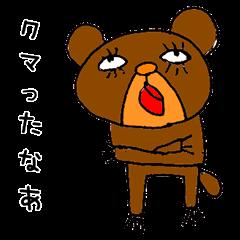 【雑な動物編】個性的すぎるダジャレ