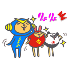 Re:カーすけマンより・・お元気ー?