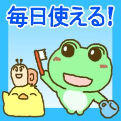 毎日使える!便利なカエル(蛙)のスタンプ