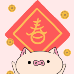 [LINEスタンプ] yogurt's pig 2 (happy new year) (1)