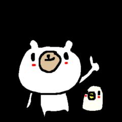 関西弁シロクマさん Cute Kansai Bear!