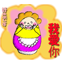 だるママ2(台湾)