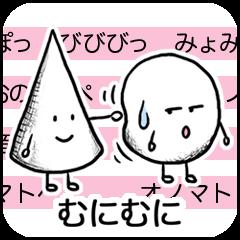 """[LINEスタンプ] 擬音語あいうえお """"な"""" 〜 """"ん""""+ ゐヰゑヱ"""