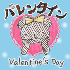 ★★バレンタインに★★ 冬の贈り物
