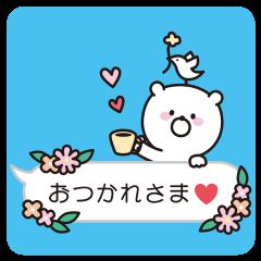 ♥ふきだしクマさん♥