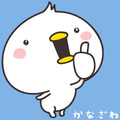 ぴよころ  金沢弁