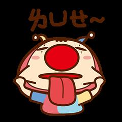 A cute clown