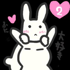 ☆恋するうさぎ2☆