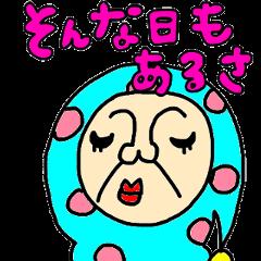 妖精のよっちゃん パート2