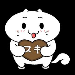 ハッピーバレンタインデー~ぬこたん編~