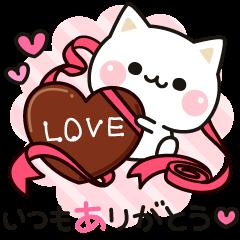 気づかいのできるネコ♪バレンタインデー編
