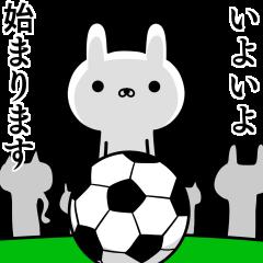 サッカー好きの為のスタンプ 4