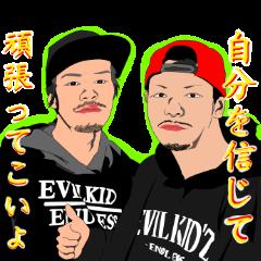 EVIL KID'z 【ENDLESS #G.X.C#】