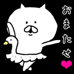 ◆◇ ゆるりん ねこちゃ ◇◆