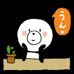 ★☆★日常にパンダ2★★