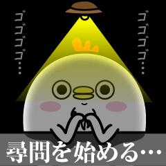 ひげぴよ3