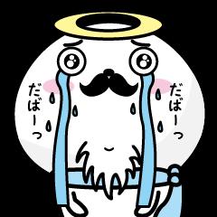 ひげやん3