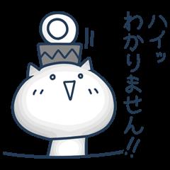 お口の悪い白猫(Ver.A)