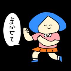 まりこちゃん
