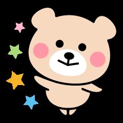 可愛いクマちゃん 4